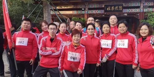 庆祝建国70周年健步走活动